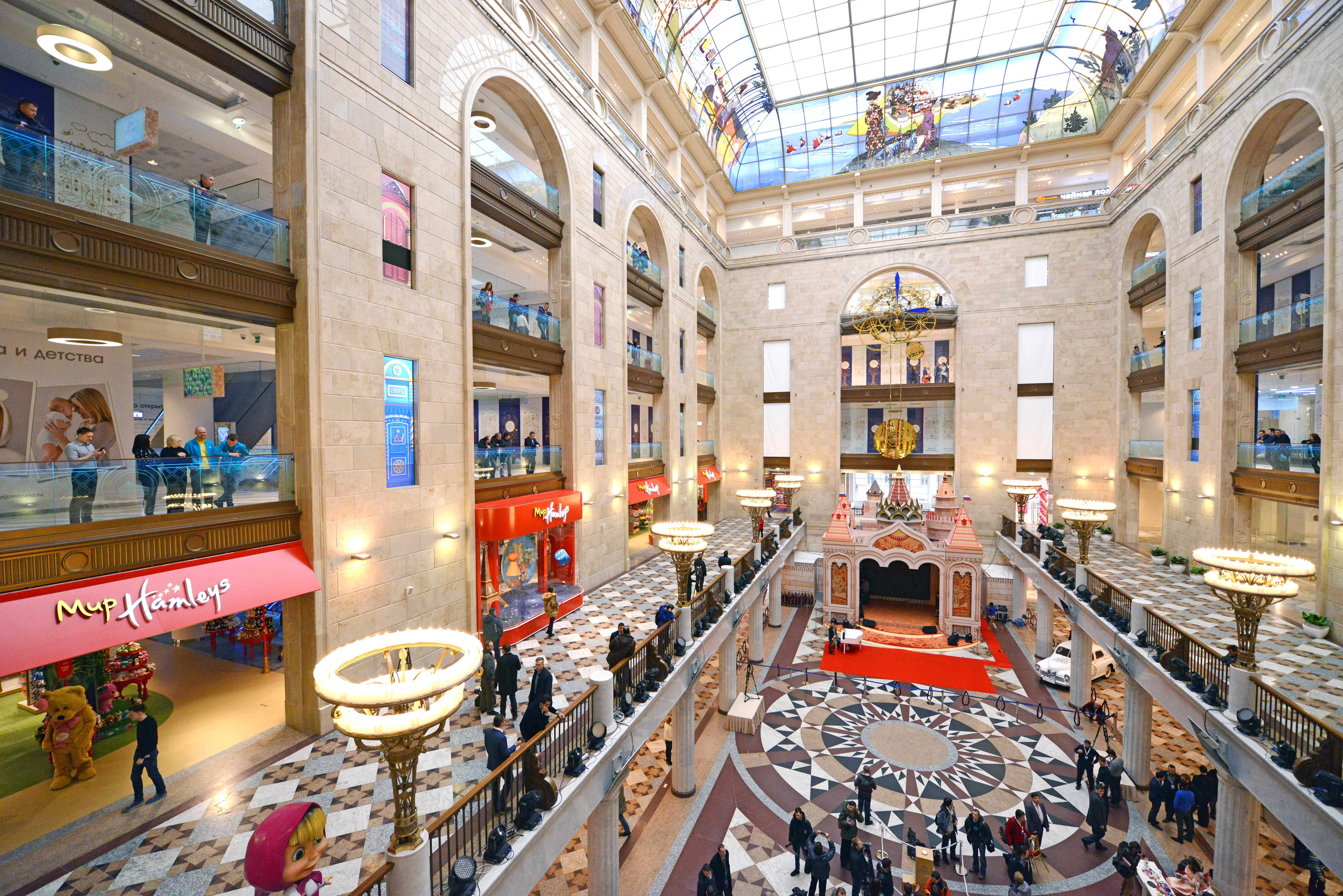 Москва Центральный Детский Мир Магазины